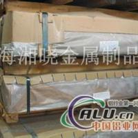Amg3铝板 2.0mm薄铝板价格