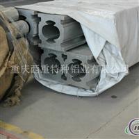 供應6061、6063鋁型材