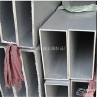 6061超厚铝切割销售6061铝管报价