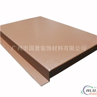 供应金属天花铝勾搭板木纹勾板