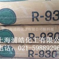 日本石原钛白粉R930