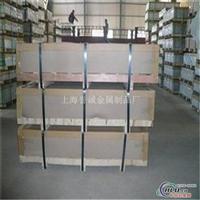 5083铝板质量保证5083铝板切割