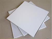 供应铝天花板 铝扣板生产销售