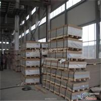 销售防锈铝板5083铝板5083价格