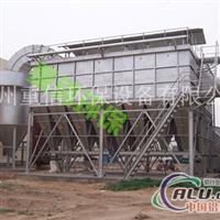 铝厂GA型系列大气清灰布袋除尘器