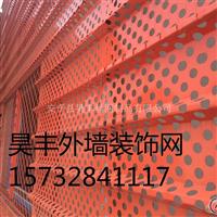 墻面裝飾沖孔板鋁板裝飾網