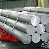 国标6061铝棒厂家生产6061铝棒