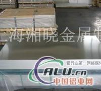 MIC6精铸铝板MIC6铝板