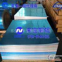 供应YH75铝板 YH75航天铝板