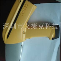 供应手持式合金光谱分析仪