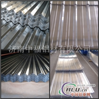 瓦楞铝板波浪铝瓦压型铝板价格