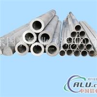 小口径薄壁3003铝管规格齐全