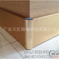 8cm钛金拉丝  金属踢脚线 地脚板