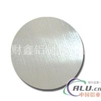 铝圆片冲压厂家 求购铝圆片生产