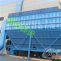 铝厂DDF大型袋式反吹袋式除尘器