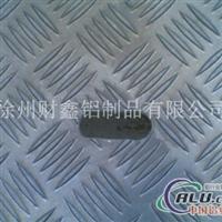 铝制品加工 花纹铝板加工成型