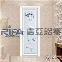 卫生间平开门型材 平开门铝型材代理