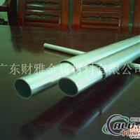 橢圓鋁管6063橢圓鋁管