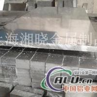 AlMg3铝板密度 抗腐蚀性能 用途