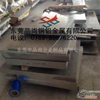 西南铝AL5052铝板