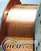 C1100扁铜线价格