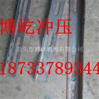 角铁冲孔模具、角铁切断模具价格