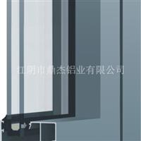 专业生产加工电力电气桥架铝型材