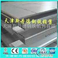 厂家80mm合金铝板价格