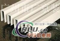铝方通 木纹表面处理铝方通多少钱一米?