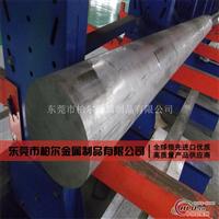 供应7075T6铝棒 高强度铝合金棒