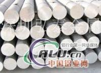 供应国标铝合金棒、环保5056铝棒