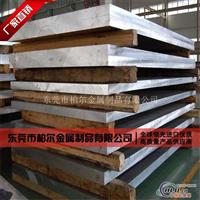 美国进口7075T6铝板 超厚铝板