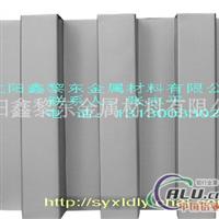 鑫黎东铝单板