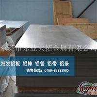 QC10铝板 特硬铝板