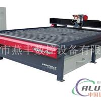 高速铝型材切割机13652653169