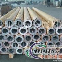 进口5052空心铝管、小口径铝管