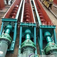 供應洗煤廠LS螺旋輸送機,絞龍