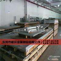 7075铝合金板 7075超硬铝板
