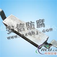 厂家直销铝合金牺牲阳极、铝阳极