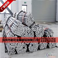供应7075超硬铝棒 耐磨7075铝棒