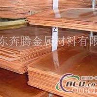 洛铜T2铜板厂家