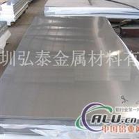 进口拉伸铝板、6061国标中厚铝板