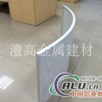厂家直销3.0mm弧形铝板幕墙,