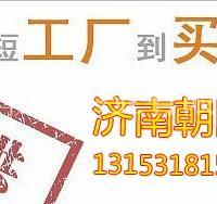 湘潭0.6mm橘皮铝卷最新价格?