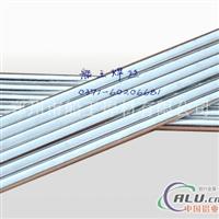 汽车水箱专用焊丝 船王 铝焊丝