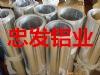 厂家销售:3003 1060 5052铝板 ; 保温铝皮 铝卷