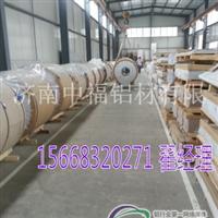 山东铝皮保温铝皮行业市场价格