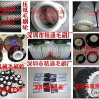 包装机毛刷轮压纸毛刷轮工业毛刷