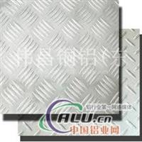 6063铝板厂家生产6063铝花纹板