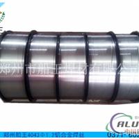 中冷器专用焊丝 船王 铝焊丝